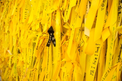 "This week was the one-year anniversary of the Sewol Ferry sinking, and students at KAIST organized a very moving ""Read-In"" where they read out loud documents and key texts relating to the tragedy and political and social aftermath."
